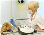 Аппаратное лечение пародонтита прибором «Вектор»