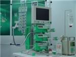 Для чего в медицине используется инфузионная система?