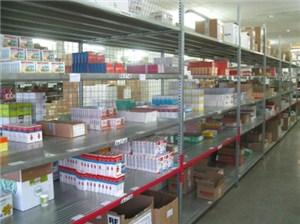 Аптечный склад