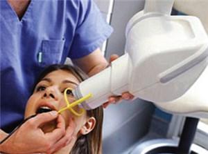 Вспомогательное оборудование для стоматологии