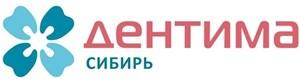 Дентима Сибирь — 2015