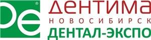 Дентима. Дентал-Экспо Новосибирск 2017