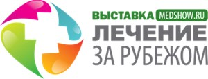 "Moscow MedShow ""Лечение за рубежом"" — 2015"