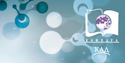 Традиции и новации клинической лабораторной диагностики