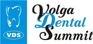 Volga Dental Summit