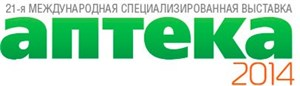 """Выставка """"Аптека 2014"""""""