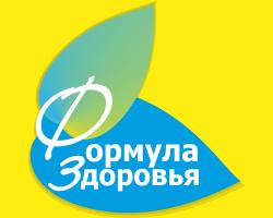 """Выставка """"Формула здоровья"""""""