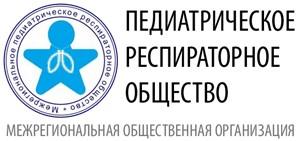 XVII Российский конгресс «Инновационные технологии в педиатрии и детской хирургии»