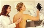 Новый сканер распознает опухоли груди без рентгена
