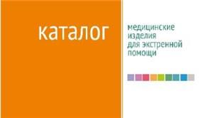 Новое 12-е издание каталога компании МЕДПЛАНТ