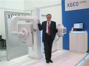 Рентгенографическое оборудование XGEO
