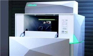 «Швабе» обеспечит микроскопами все медцентры