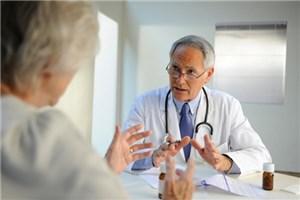 Тест для выявления рассеянного склероза