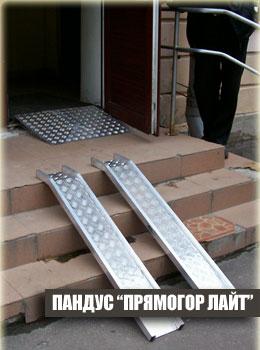 Пандус для коляски на ступеньках своими руками