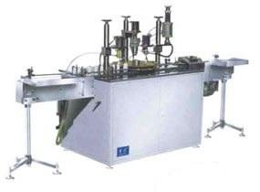 Фармацевтическая установка для заправки аэрозолей