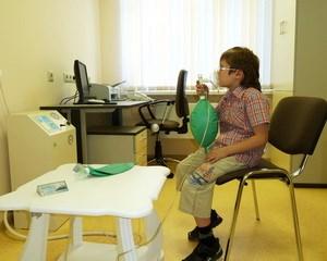 Аппарат для гипокситерапии