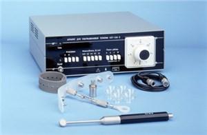 Аппарат для ультразвуковой терапии